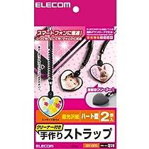 ELECOM 液晶クリーナ付き手作リストラップ/ハート型 EDT-CST3