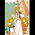 こどものじかん : 7 (アクションコミックス)