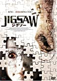 JIGSAW ジグソー [DVD]