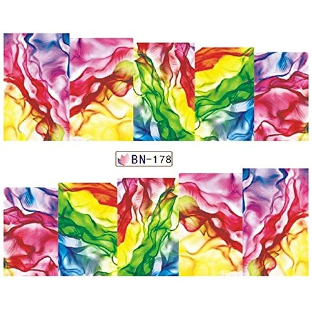 カポック作曲家遠いSUKTI&XIAO ネイルステッカー 1シートネイル透かしデカール転送炎花カラフルなファンタジーネイルアートデコレーションステッカーのヒント