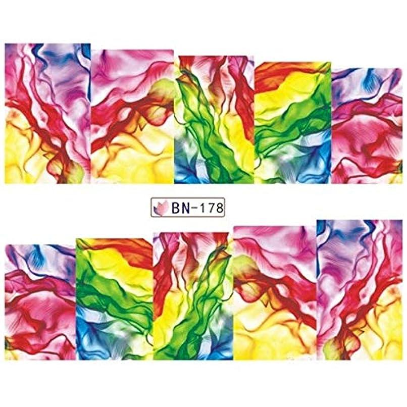 SUKTI&XIAO ネイルステッカー 1シートネイル透かしデカール転送炎花カラフルなファンタジーネイルアートデコレーションステッカーのヒント