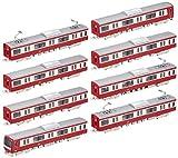 グリーンマックス Nゲージ 京急新1000形 17次車 1209編成 8両編成セット 動力付き 30790 鉄道模型 電車