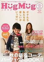 HugMug Vol.1 2011年 10月号 [雑誌]