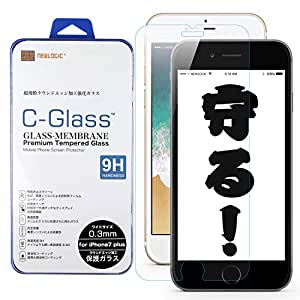 NEWLOGIC 【 iPhone7 plus / iPhone8 plus 】 C-Glass 0.3mm 保護フィルム (硬度 9H) 液晶保護 ガラス フィルム 感圧タッチ 強化ガラス (3D touch) 対応 ワイドサイズ