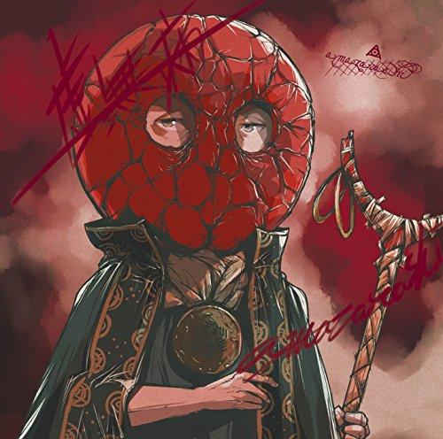 「僕が死のうと思ったのは」はamazarashi・秋田ひろむが中島美嘉に提供した!?歌詞の意味を解釈の画像