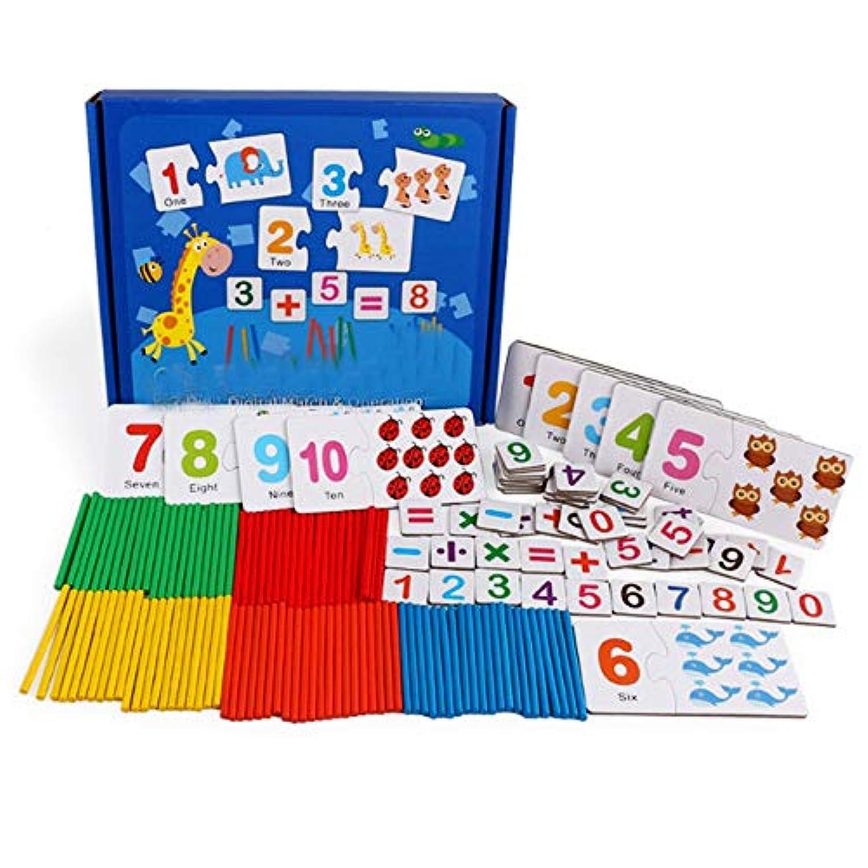 数字とカウント:触って絵カードを感じ、棒のおもちゃを数える