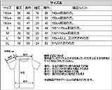 幸服屋さん 文字Tシャツ漢字T おもしろTシャツ 神 KA02-09
