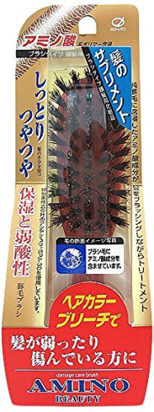 アクティビティ防衛従順なアミノビューティーダメージケア豚毛ブラシ(S)