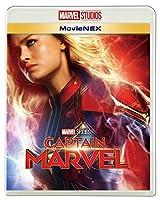【早期予約特典あり、初回限定仕様】キャプテン・マーベル MovieNEX [ブルーレイ+DVD+デジタルコピー+MovieNEXワールド] [Blu-ray] (特典:コレクターズカード付き、初回仕様:リバーシブル・ジャケット)