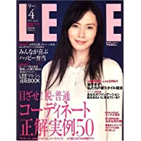 LEE (リー) 2007年 04月号 [雑誌]