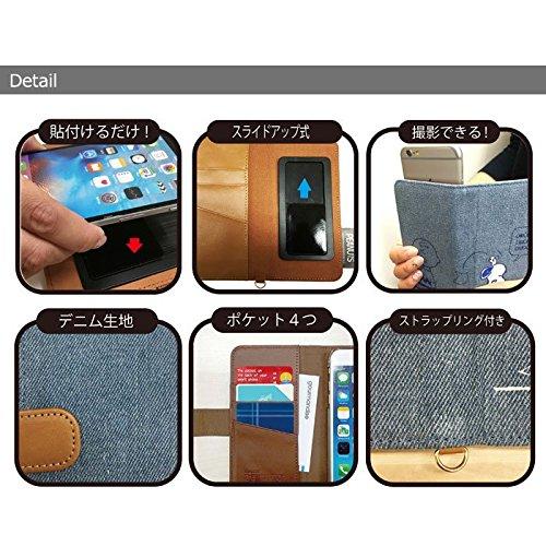 ≪多機種対応≫ピーナッツ デニム素材 手帳型ケース/スヌーピー/peanut/キャラクター/snoopy/ブルー/ダイアリー/カード収納/動物/かわいい/シンプル/アイフォン6S/iPhone Galaxy Xperia Aquos/ほぼ全機種対応/スマホケース/スマホカバー/s-gd_77800