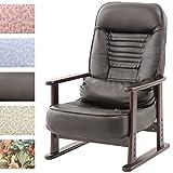 エムール リクライニング 組立不要 高座椅子「きらく」 肘掛け付き 高さ調整 ブラック