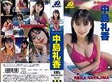 中島礼香 D-Splash! [VHS]