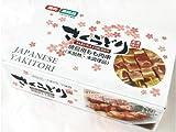 さくらどり 焼鳥用もも肉串 30g×30本 鶏肉冷凍品