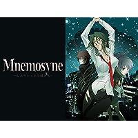 Mnemosyne -ムネモシュネの娘たち-