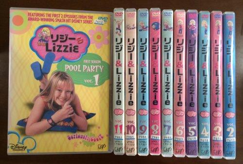 リジー&Lizzie 1st 全11巻セット [レンタル落ち] [DVD]