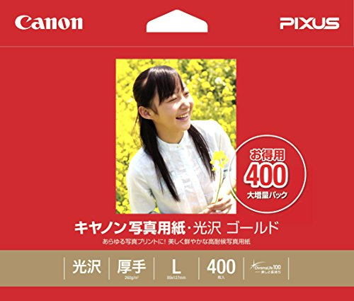 Canon 写真用紙・光沢 ゴールド L判 400枚 GL-101L400