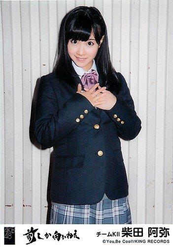 AKB48 公式生写真 前しか向かねえ 劇場盤 KONJO Ver. 【柴田阿弥】