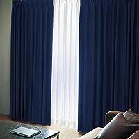 窓美人 エール 遮光性カーテン&UVカットミラーレース ロイヤルブルー 4枚セット(カーテン2枚/レース2枚) 幅100×丈200(198)cm カーテンフック付 洗える 省エネ