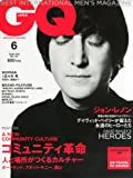 GQ JAPAN (ジーキュー ジャパン) 2014年 06月号 [雑誌] 画像