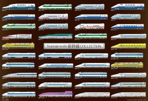 1000ピース ジグソーパズル Nゲージスケール 新幹線コレクション (49x72cm)