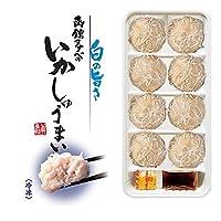 かに太郎 函館タナベ食品 いかしゅうまい(8個入り) モンドセレクション最高金賞を受賞