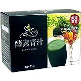 HIKARI 酵素青汁 3gx25袋入