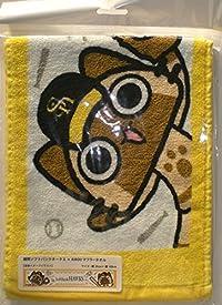 福岡ソフトバンクホークス アイルー マフラータオル 黄色 イエロー モンスターハンター モンハン HAWKS AIROU