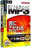 MAGIX Ultimate MP3 (説明扉付スリムパッケージ版)
