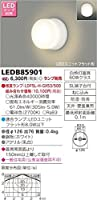 東芝ライテック 浴室灯 壁天井面兼用形 フラット形 LEDB85901 ランプ別売