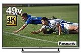 パナソニック 49V型 液晶 テレビ ビエラ TH-49DX600 4K USB HDD録画対応 2016年モデル