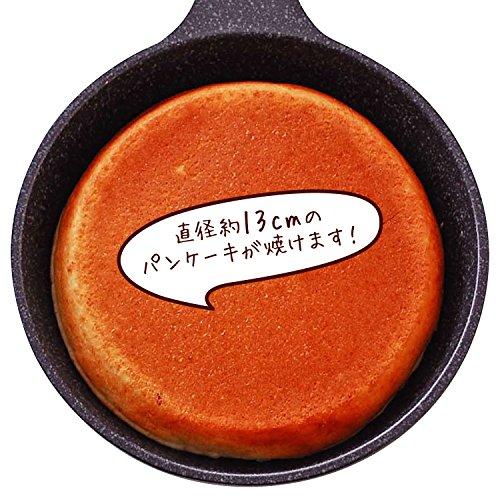 和平フレイズ 厚焼きパンケーキプレート グリドリッチ GR-6912