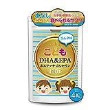 こども DHA&EPA ホスファチジルセリン DHA EPA 子供 サプリメント 【お子さまの落ち着き・集中をサポート 】 (120粒 約30日分)