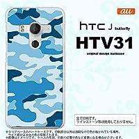HTV31 スマホケース HTC J butterfly HTV31 カバー HTC J バタフライ 迷彩A 青C nk-htv31-1154