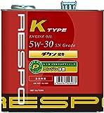 RESPO エンジンオイル Kタイプ#30 5W30 S
