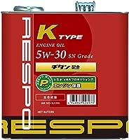 RESPO エンジンオイル Kタイプ#30 5W30 SN 3L REO-3LK30N