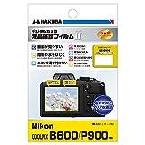 HAKUBA デジタルカメラ液晶保護フィルムMarkII Nikon COOLPIX B600/P900専用 DGF2-NCB600