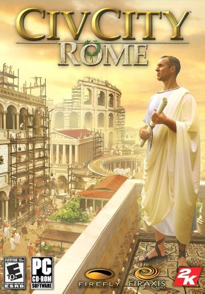 青ジャベスウィルソン変動するCivCity: Rome (輸入版)