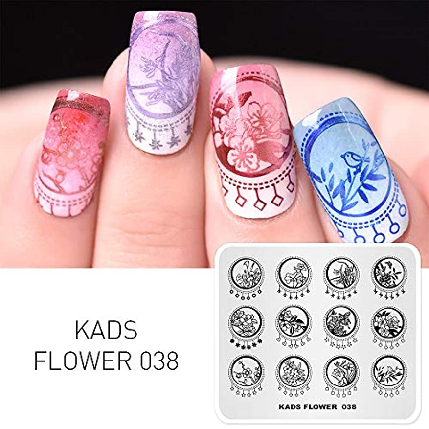 活気づく枯渇胃KADS ネイルプレート 美しい花柄 ネイルステンシル ネイルイメージプレート (FL038)
