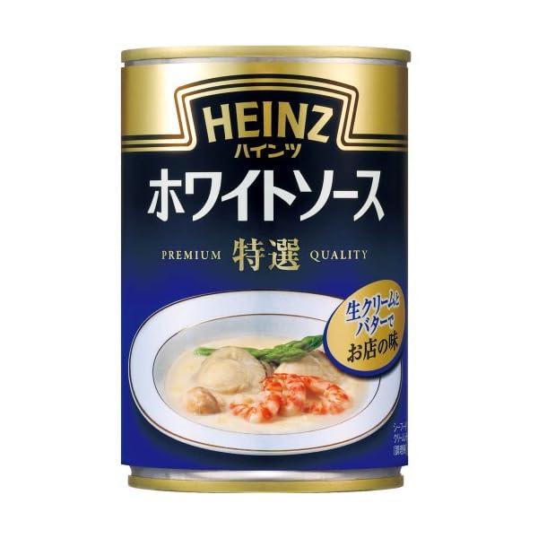 ハインツ ホワイトソース特選 290g×4缶の商品画像