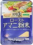 NIPPN ローストアマニ(粉末) 25g