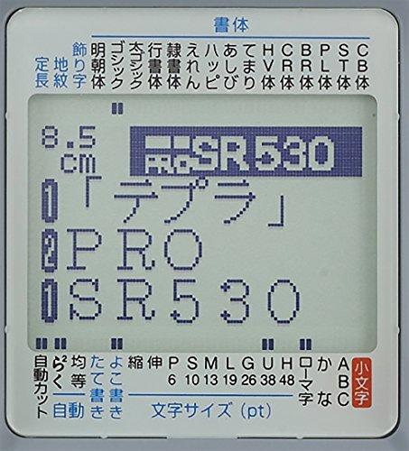 アイテムID:7491484の画像2枚目
