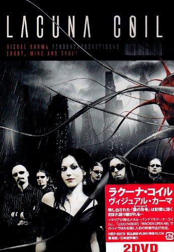 ヴィジュアル・カーマ [DVD]