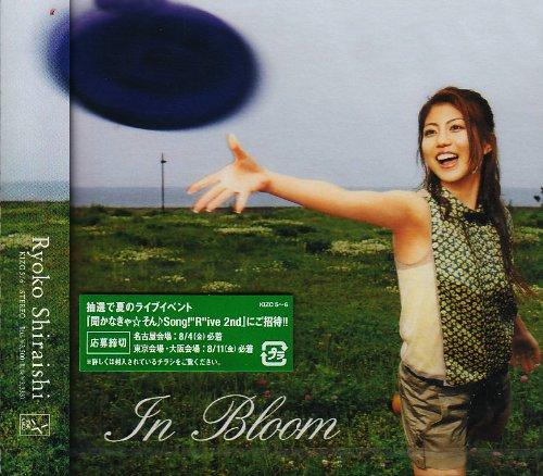 In Bloom(DVD付)の詳細を見る