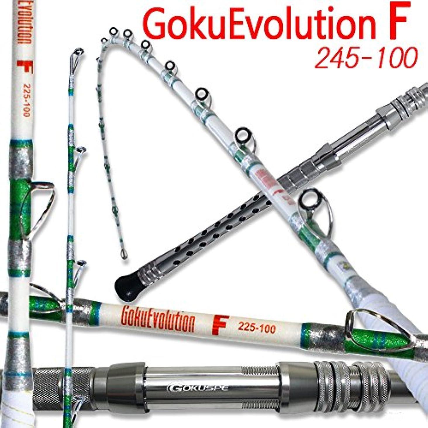 実験室ブームアパル総糸巻 GokuEvolution F 245-100 パールホワイト [90069-w]