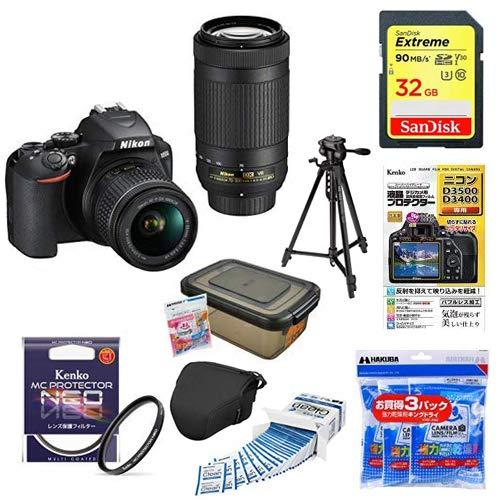 Nikon デジタル一眼レフカメラ D3500 ダブルズームキット D3500WZ + アクセサリー8点セット(SDカード 32GB、液晶保護フィルム、カメラケース、レンズフィルター、レンズクリーニングティッシュ、ドライボックス、乾燥剤、三脚)