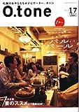 O.tone 札幌のおやぢたちがナビゲーター、オトン 「大人が集う オトン的バル・バール」vol.17 (O.tone)