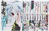 ねじまきカギュー コミック 1-11巻セット (ヤングジャンプコミックス)