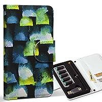 スマコレ ploom TECH プルームテック 専用 レザーケース 手帳型 タバコ ケース カバー 合皮 ケース カバー 収納 プルームケース デザイン 革 模様 ユニーク 014590