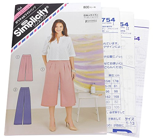 型紙・パターン シンプリシティ ガウチョ&ワイドパンツ 75...